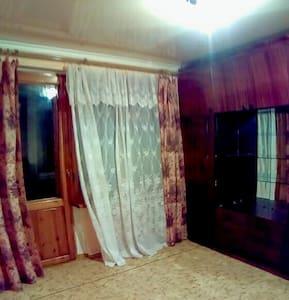 "квартира 1 комнатная  ""Команданте Че"" - Apartment"