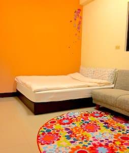 北海岸市區bnb提供1-3人的住宿空間 - Lakás