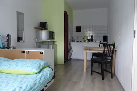 → COSY PRIVATE 2 PERSONS STUDIO IN UTRECHT ← - Ház