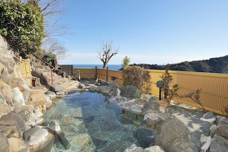 Hot spring and wonderful view! - Yugawara-machi - Aamiaismajoitus
