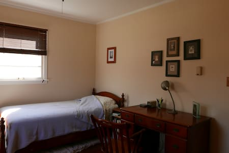Comfortable and sweet room! - Oxford - House