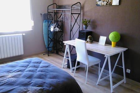 Chambre trés lunineuse proche de Metz centre - Montigny-lès-Metz - Wohnung