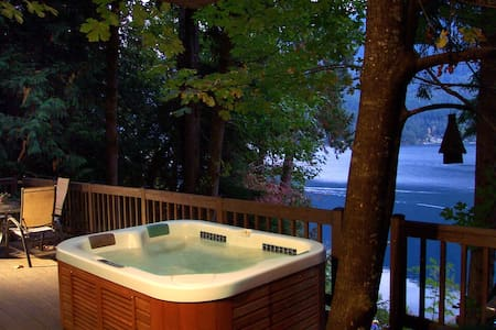 A special place for very special occassions. - Port Angeles - House