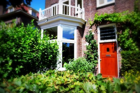 B&B 2 in mooie groene rand centrum - Bed & Breakfast