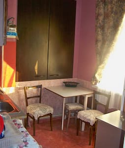 apartment located in the center,  best places near - Appartamento