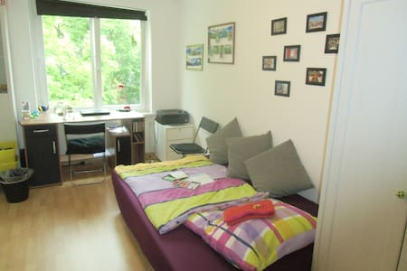 Lovely room in Dulsberg - Hamburg - Apartment