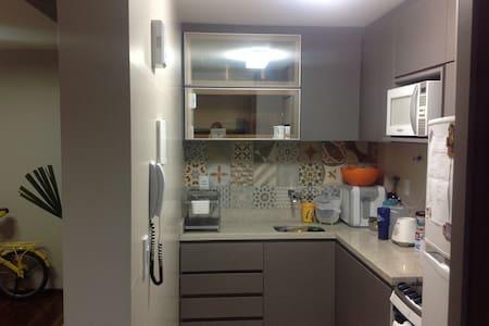 Espaço aconchegante do Dino - Cruzeiro Novo - Apartment