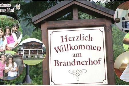 Doppelzimmer am Brandnerhof - Garmisch-Partenkirchen