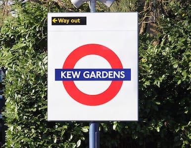 Garden Studio Room in London Kew Gardens - Bed & Breakfast