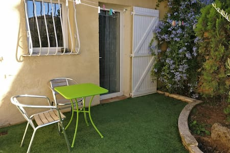Studio in the garden - Apartment