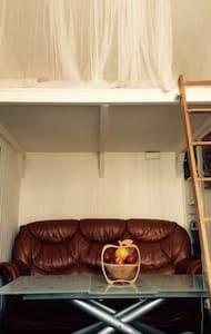 agréable cocon pour 2p proche Paris - Apartment