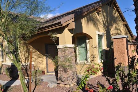 Gilbert, AZ Family Home - ギルバート - 一軒家
