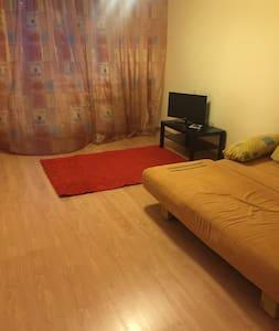 Уютная теплая и светлая квартира. - Apartment