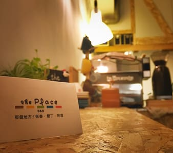 恆春/墾丁- the Place/私人衛浴Room 09 - Appartamento