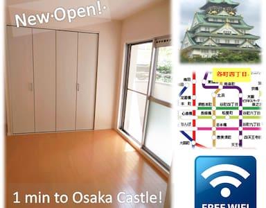 1min access to Osaka castle 一分到大阪城B - Appartamento