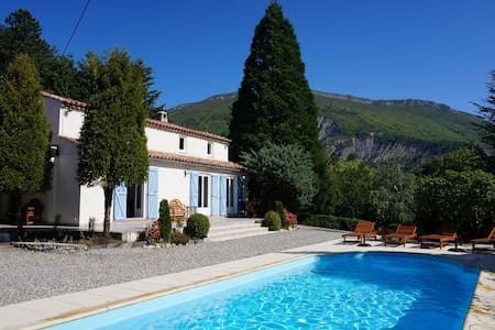 Beautiful 4* Villa in Northern Provence with pool - Villa