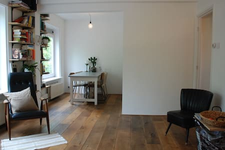 Cosy, clean, light and simplistic apartment - Amsterdam - Daire