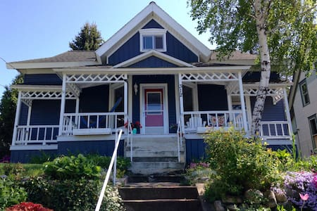 Cozy Cottage in Downtown Petoskey - Petoskey - Huis