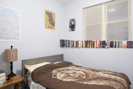 Philosopher's Room 15 minutes to City Center - Chicago - Apartment