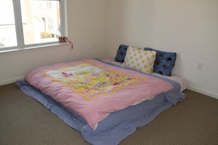 Cosy comfortable Private room, close to NY - Carteret
