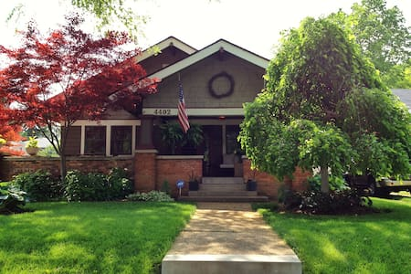 South Broad Ripple Bungalow - Indianapolis - Casa