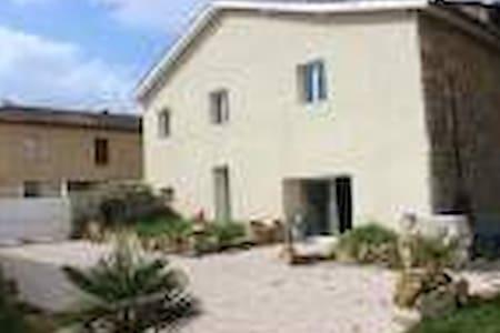 Chambre privée - Saint-Martory - Haus