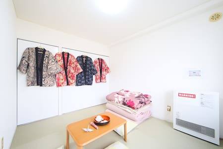 It takes about 3 minutes from JR Otaru station. - Otaru-shi - Apartment