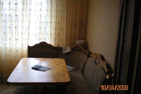Квартира сделанная с душой! - Apartamento