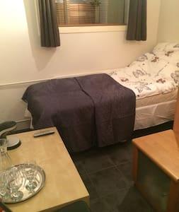 Rent a room Hátún   105  Reykjavík