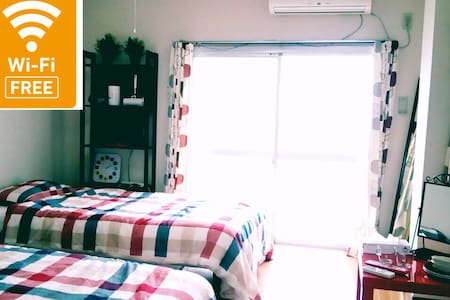 ☆OPEN SALE☆JR Otsuka station 10min - Apartment