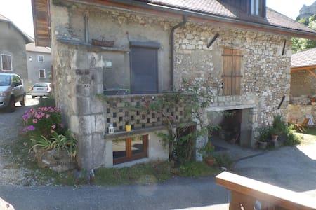 Belle maison entre entre Genève et Annecy - Chaumont