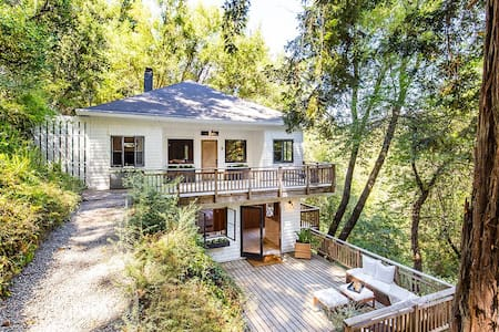Serene Mill Valley gem in the redwoods - Dom