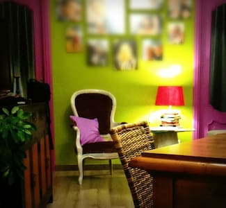 Berny's House - Red & Violet - Turin - Appartement