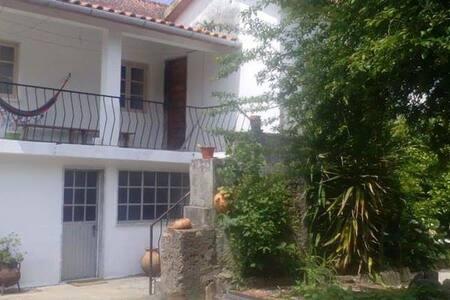 Lousã Country House (near Coimbra) - Dom
