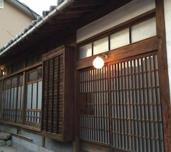 Shiomi House, Island Village Hostel - Kamijima - Other