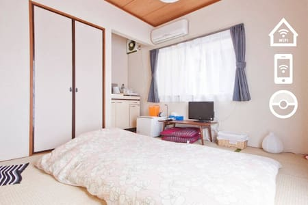 Private apartment near Shibuya - Apartament