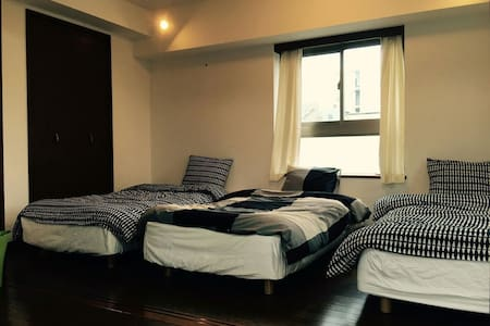 Residential area in Shibuya - Apartment
