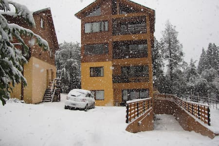 Cozy apartment in the cypress forest - San Carlos de Bariloche - Apartment