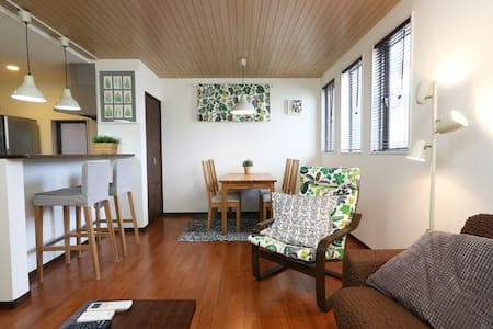 Modern Natural House 4BR/7beds - Toshima - Dům