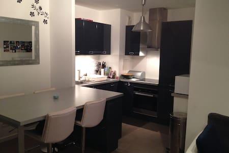 CHAMBRE PRIVEE PROCHE DE PARIS/RER A - Achères - Apartment