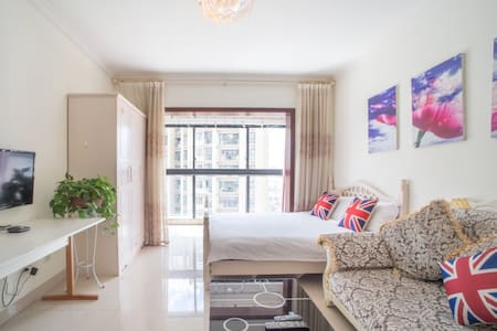 昆明CBD in the heart of Kunming - Apartament