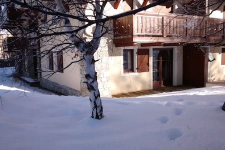 Apartment close to the Piste - Byt