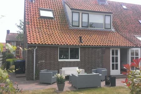 2p kamer nabij centrum Harderwijk - Ház
