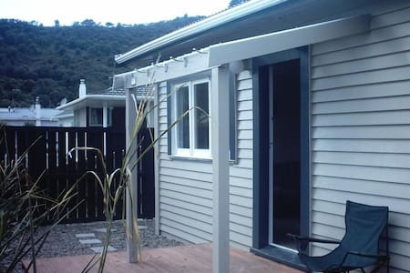 Friendly Cottage in Whakatane - House