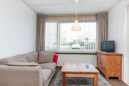 Veghel beautiful room 20m2 ! - Huis