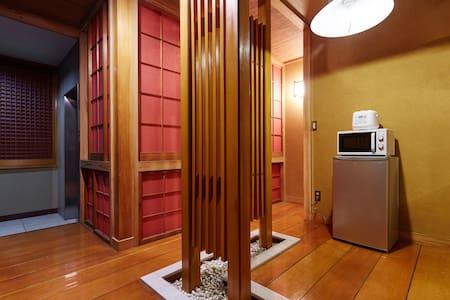Amazing JPN style room near Ueno good area!!! - Appartement
