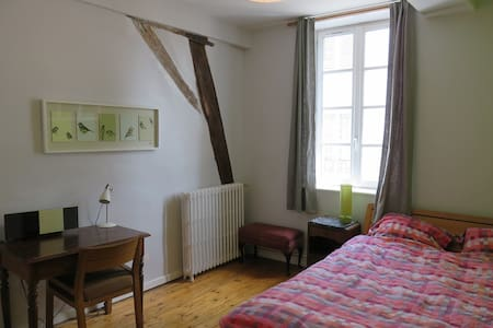 Au Jardin Secret - Saint-Jean-de-Losne - Appartement