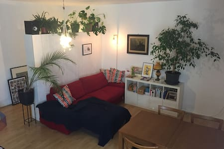 Private Room in Friedrichshain - Apartment
