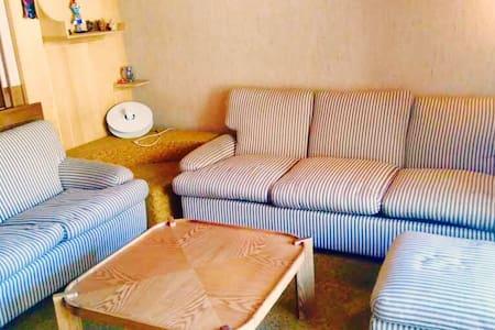 Casa accogliente pragelato - Wohnung