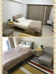 50min.from Airport/8min by walk from Sapporo/WiFi - Apartamento